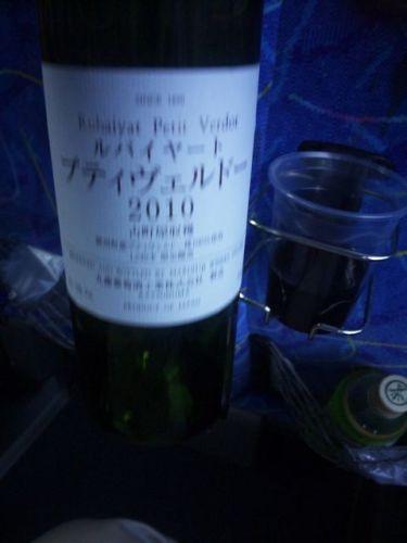 C:\fakepath\丸藤48(プティベルドー2010).JPG
