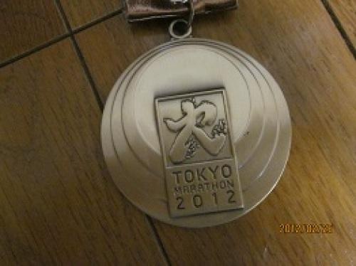 IMG_1750メダル.jpg
