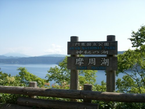 PICT0266.JPG