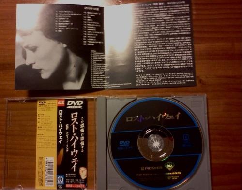 LostHighway DVD