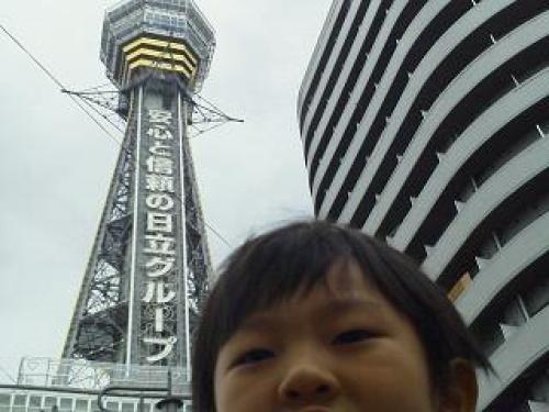 大阪14.jpg