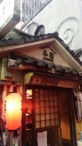 201507_渋谷・なだ一02.jpg
