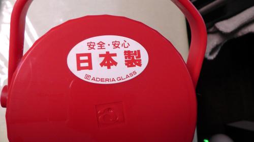 「梅びん」は安全・安心の日本製