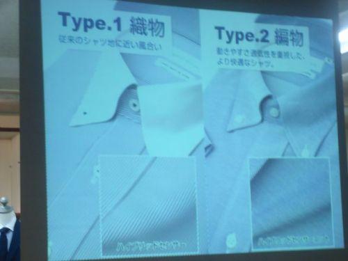節電シャツ09.JPG
