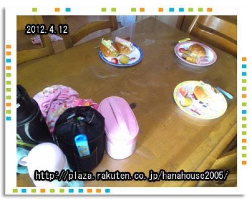 お弁当&朝食.jpg
