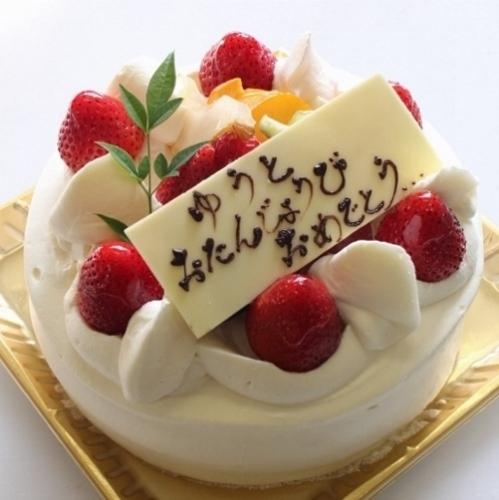 一歳お誕生ケーキ 1.jpg