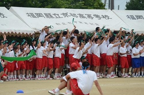 2013年京都高校体育祭 2397.jpg