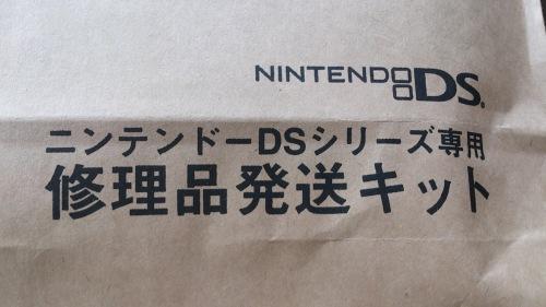 DSC_6043.jpg