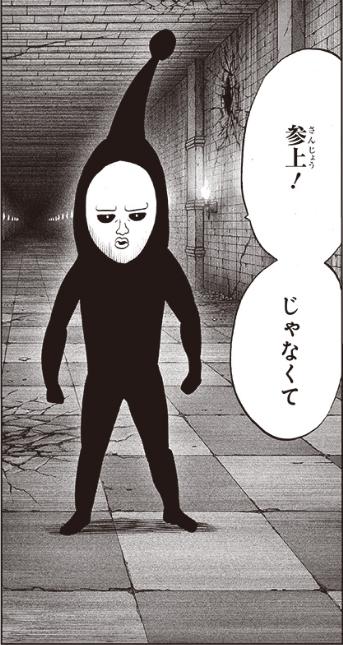 漆黒い精子