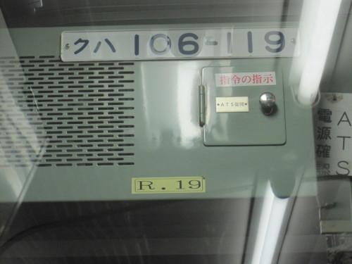 IMG_7762.JPG