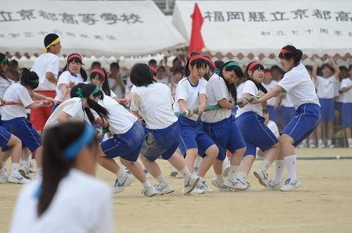 2013年京都高校体育祭 988.jpg