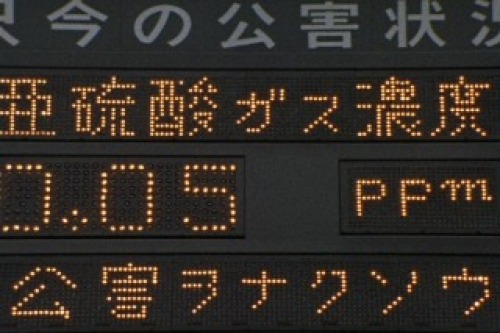 PDVD_018.jpg