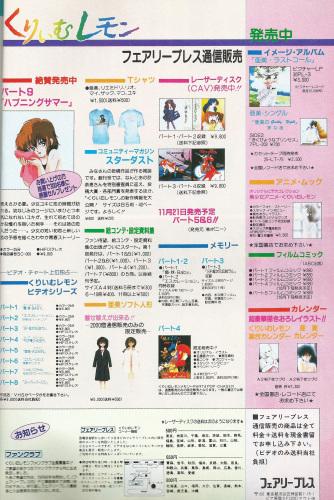 月刊OUT51
