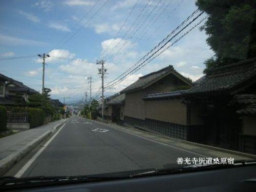 DSCN7138.JPG