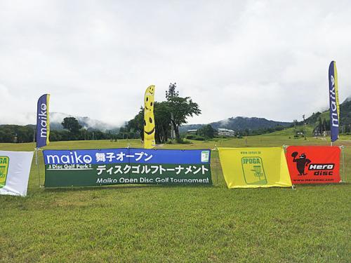 2013 0616 001.jpg