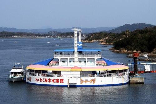 わくわく海中水族館シードーナツ熊本県上天草市.jpg