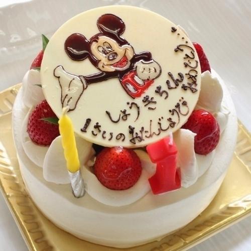 一歳お誕生ケーキ 2.jpg