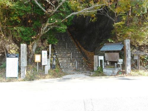 千早城(大阪・千早赤阪村)