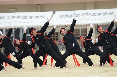 2013年京都高校体育祭 1466.jpg