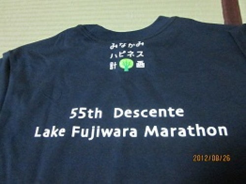 IMG_2954tシャツ.jpg