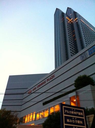 ANAクラウンプラザホテル神戸その1.jpg