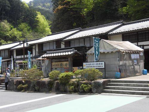 賎母 道の駅.JPG