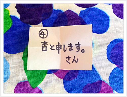 201401311112_9722_iphone.jpg