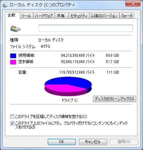 REA00.jpg