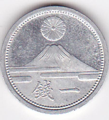 1銭.jpg