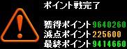 Pv(ψ風花ψ1