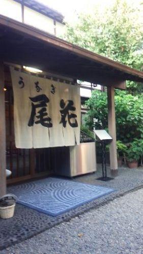 201608_南千住・尾花01.jpg