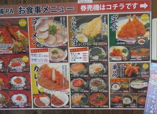 sm-menu3.jpg