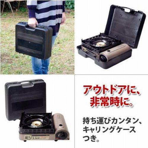 イワタニ 屋内外兼用コンロ カセットフー 風まる CB-KZ-1b.jpg