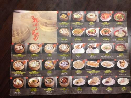 杭州小籠湯包3.jpg