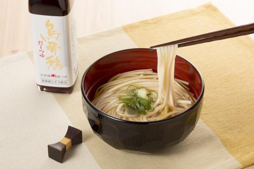 烏骨鶏たまご麺イメージ.jpg