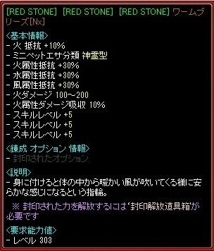 RedStone 14.09.09[10](V.2014_09_09__10_10_13).jpg