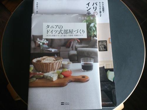 DSC_6037.jpg
