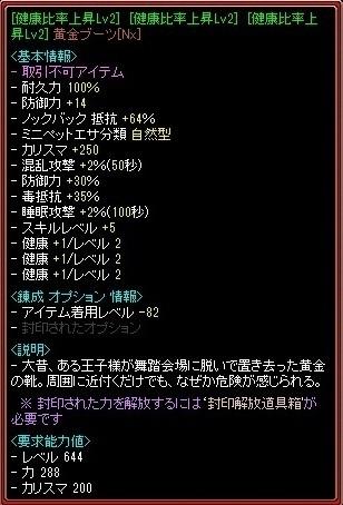 RedStone 14.11.05[01](V.2014_11_05__12_12_33).jpg