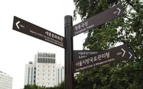 韓国旅行 ソウル