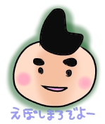 えぼし麻呂.jpg