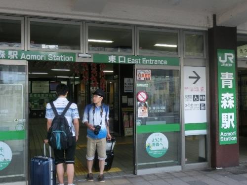 青森駅東口.jpg