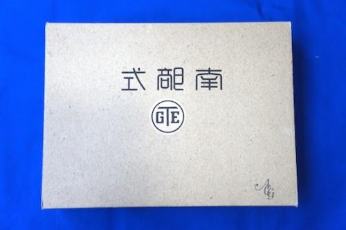 DSC05139.JPG