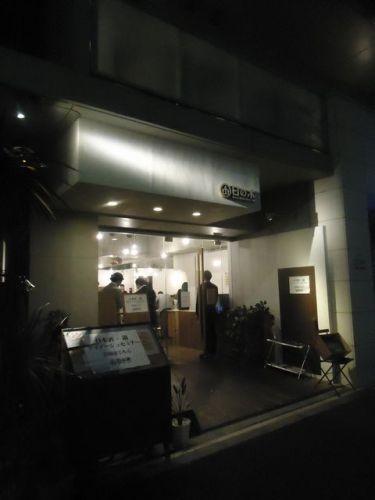 C:\fakepath\日本酒セミナー01(ナチュラルレストラン 日の本).JPG