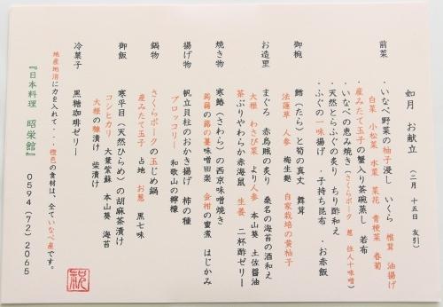 9名様 古希 幼児1名様 (500x346).jpg