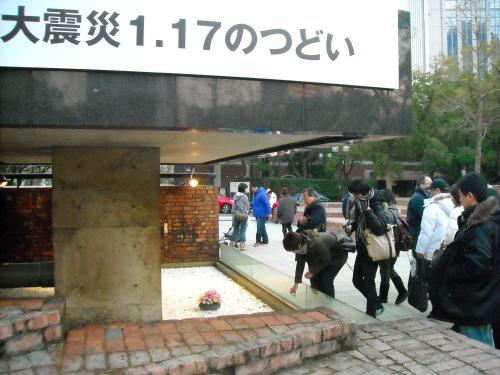 阪神淡路大震災慰霊と復興のモニュメントその2.jpg
