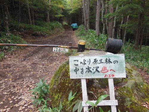 本沢温泉54.JPG