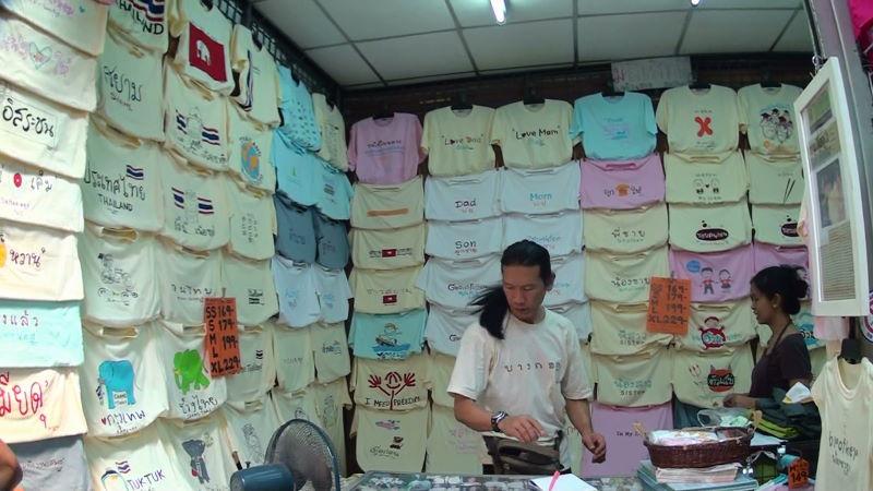 22-165-303~304 タイ文字Tシャツ.JPG