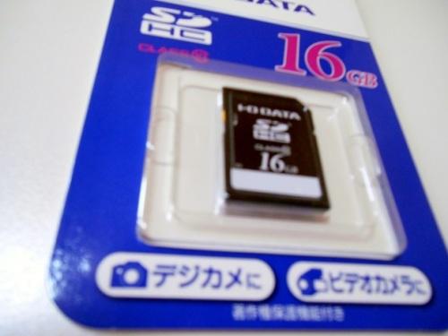 SDHCメモリーカード