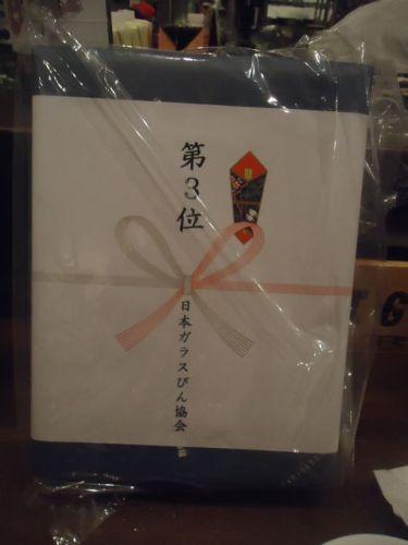 ブロガーイベント69.JPG