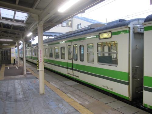 IMG_6951.JPG